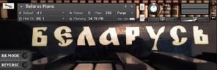 Strezov Sampling Belarus Piano