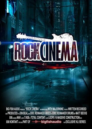 Big Fish Audio Rock Cinema