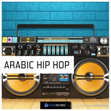 Pulsed Records Arabic Hip Hop