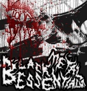 It Might Get Loud Productions Black Metal Essentials MIDI Pack