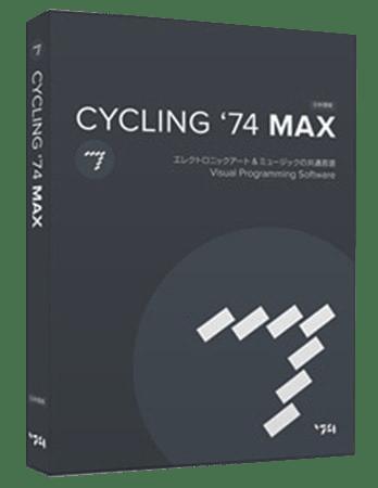Cycling 74 Max v7.3.5 / v7.0.1 WiN MacOSX