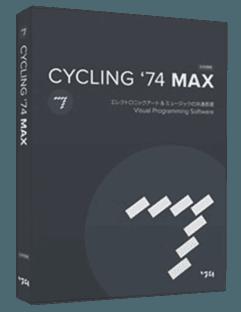Cycling 74 Max