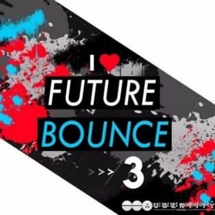 Audentity Future Bounce 3