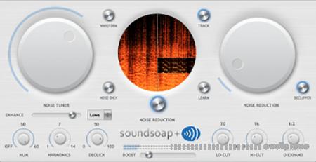 Antares SoundSoap+