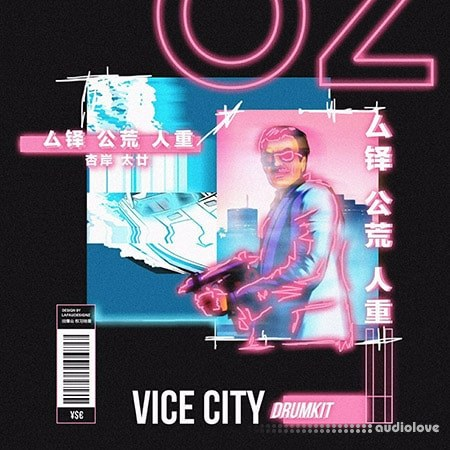 OZ Vice City Kit WAV Synth Presets DAW Presets