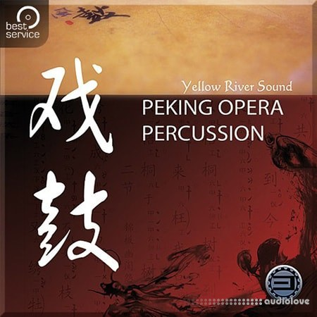 Best Service Peking Opera Percussion Engine 2