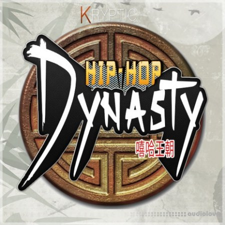 Kryptic Hip Hop Dynasty WAV MiDi