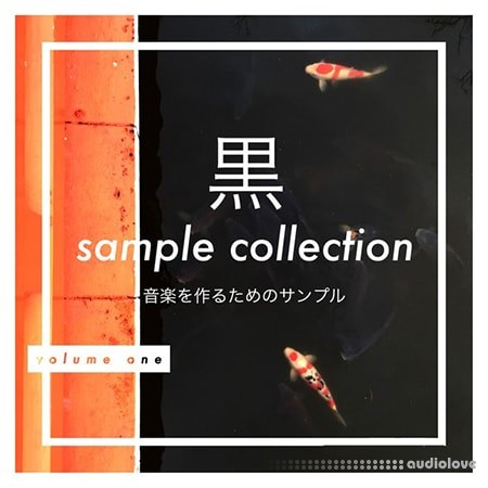 Kuro Sample Collection Vol.1 WAV Synth Presets