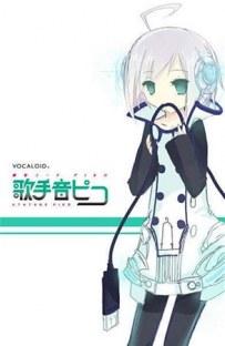 Ki/oon Music Utatane Piko (V2) For VOCALOID5