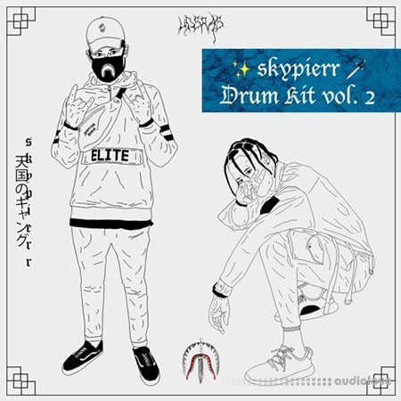 Skypierr Drum Kit Vol.2 WAV
