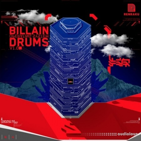 Splice Sounds Billain Operating System Drums WAV