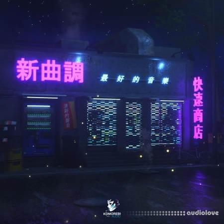 Komorebi Audio Night Glow Trap Melodies