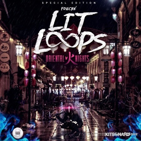 Fouché LitLoops Oriental Nights Special Edition