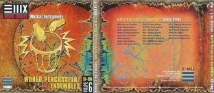 E-MU Classic Series Vol.06 World Percussion / Ensembles