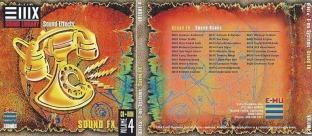E-MU Classic Series Vol.04